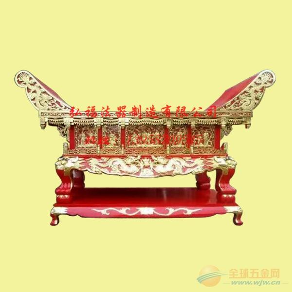 祠堂木雕供桌\木雕供桌\祠堂供桌