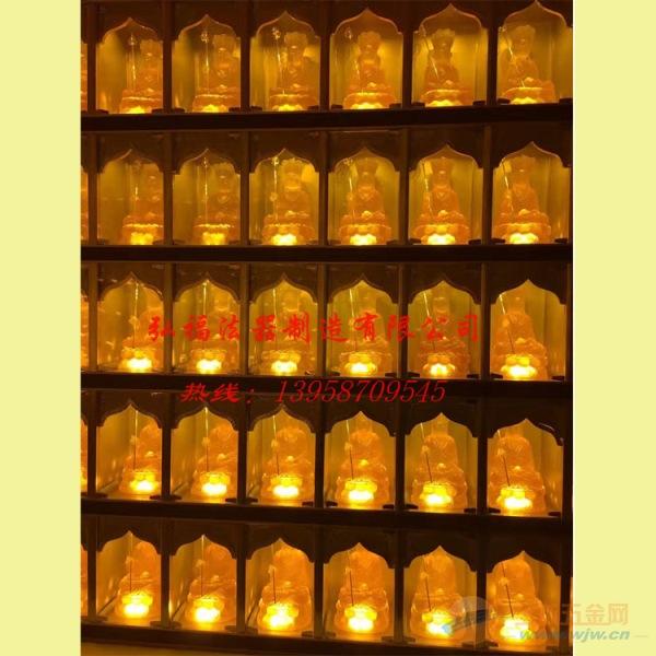 寺庙万佛墙铝合金牌位架厂家