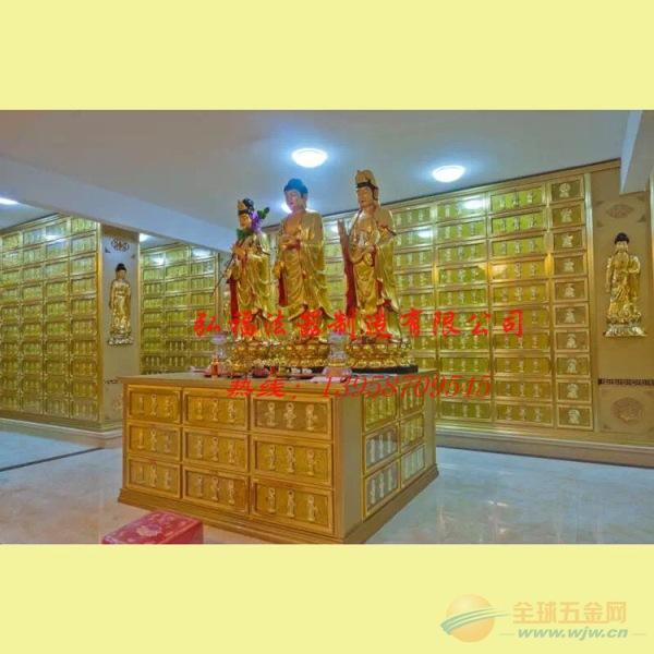 寺庙铝合金骨灰盒存放架厂家
