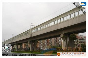 透明pc板桥梁声屏障
