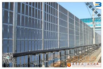 高速公路吸声墙_高速公路吸声墙价格_高速公路吸声墙厂家