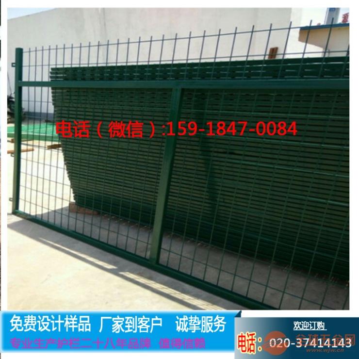 珠海三横隔离栅 三横栏杆 围墙小区栅栏价格