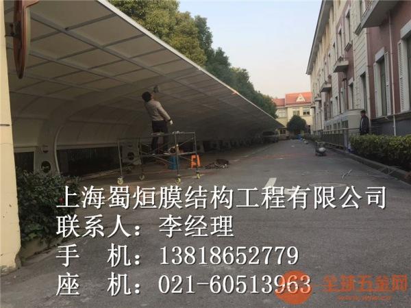 双流县膜结构停车棚 上海蜀�@商