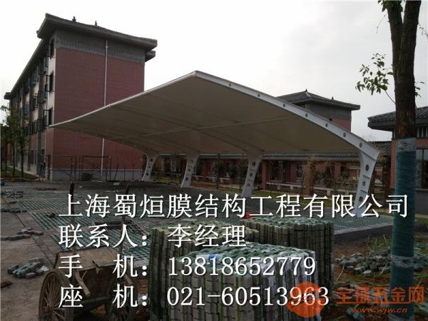 太湖县膜布加工安装