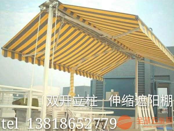 金山卫镇 曲臂遮阳棚,上海遮阳棚价格