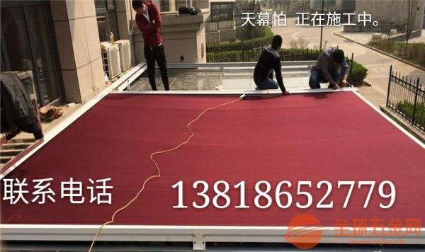 廊下镇 法式遮阳棚,上海遮阳面料厂家
