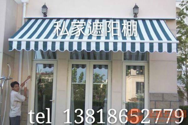 漕涇鎮 法式遮陽棚,上海遮陽面料廠家