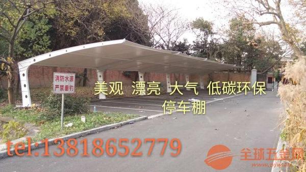 磐安县 膜结构车棚,上海停车棚