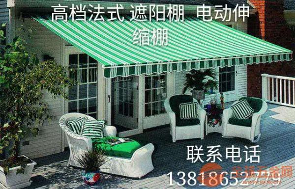山阳镇 曲臂遮阳棚,上海遮阳棚价格