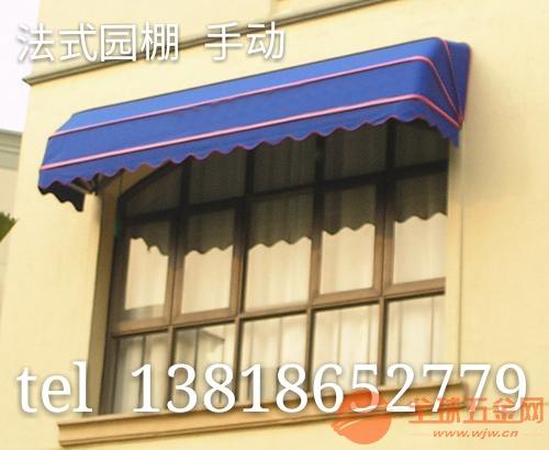 佘山鎮 法式遮陽棚,上海遮陽面料廠家