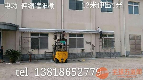 松江区法式遮阳棚,上海遮阳面料