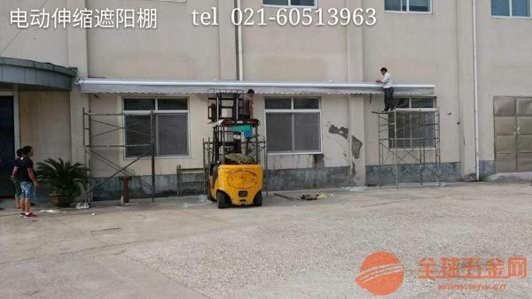 奉賢區曲臂遮陽棚,上海遮陽棚