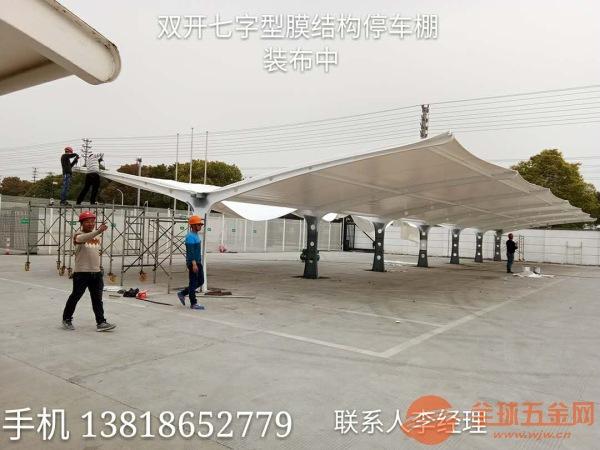 常山县 景观棚,上海体育看台膜结构