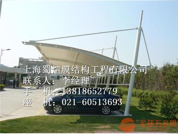 乌鲁木齐车篷搭建上海蜀�@供应商