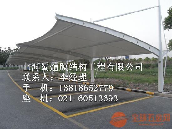 上海 膜结构停车棚价格多少