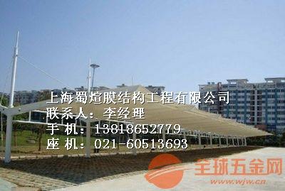 阆中七字型停车棚制作上海蜀�@供应商