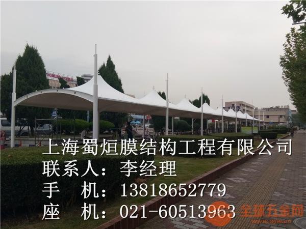 固镇县简易停车棚制作上海蜀�@供应商