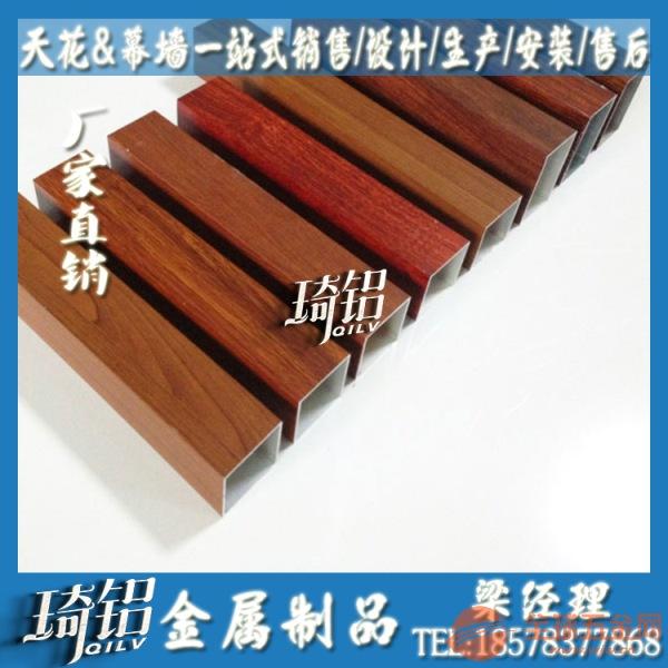 琦铝---定制雕刻板镂空板雕花铝单板冲孔铝单板3.0mm铝单板外墙装饰