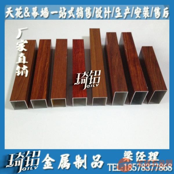 琦铝-佛山U型弧形铝方通规格尺寸凹槽四方管造型天花幕墙弧形波浪板