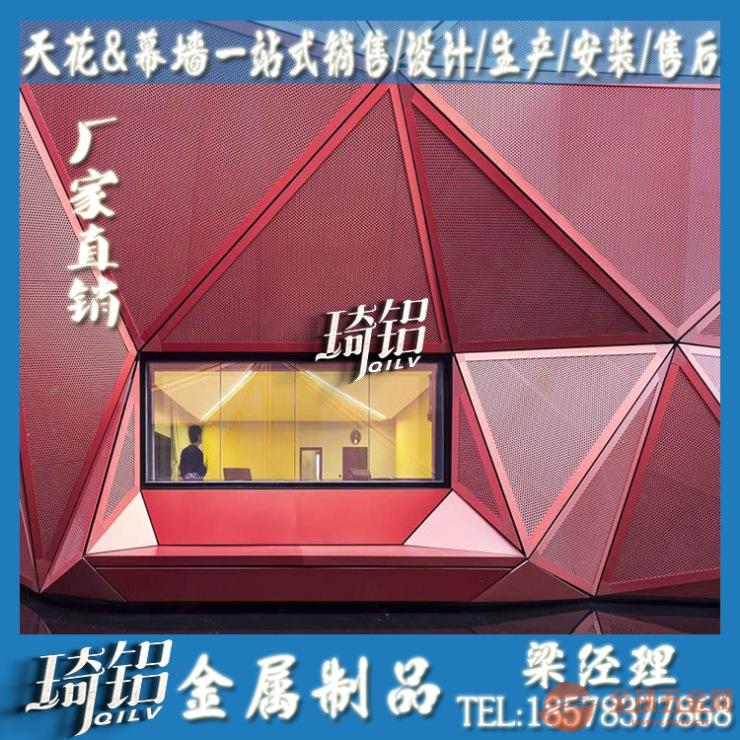 琦铝---铝单板雕花/铝单板幕墙厂家铝单板外墙/铝单板镂空/造型铝单