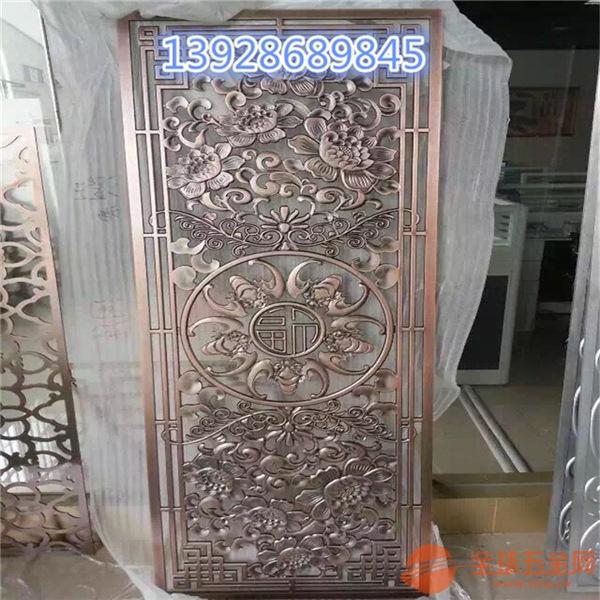 铝窗花定制 设计铝窗花
