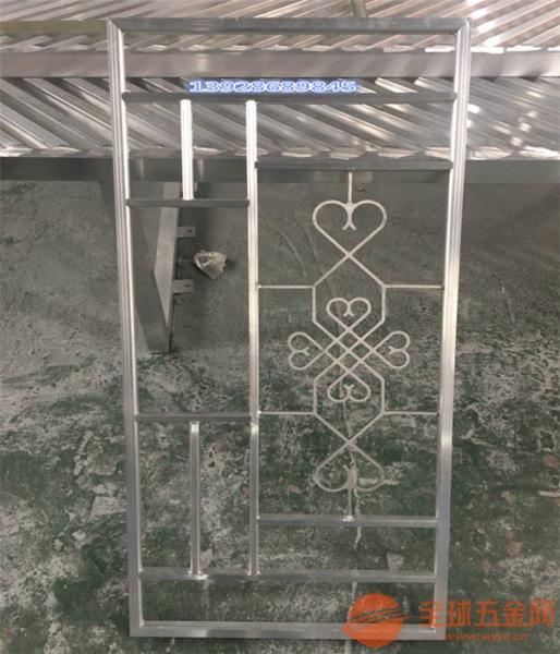 长城铝窗花 铝窗花