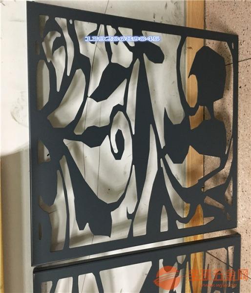 彩色铝窗花 铝窗花