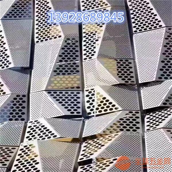 百搭铝窗花 铝窗花