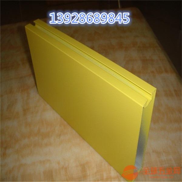 铝型材规格
