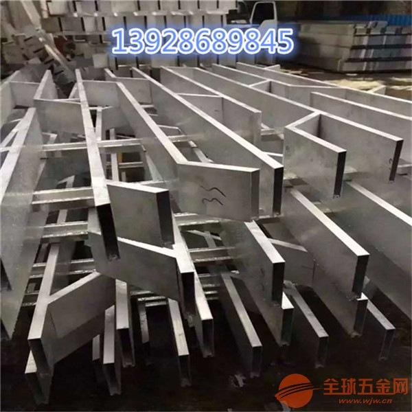 外墙铝方通 装饰铝型材