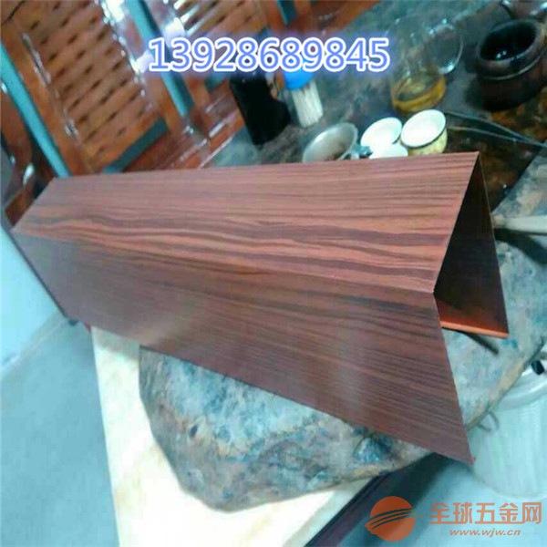 拉弯铝方通木纹铝型材