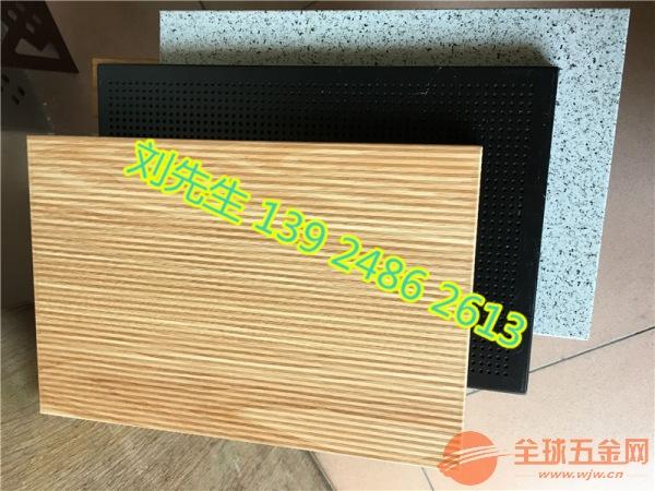 装饰PVC蜂窝板 室内冲孔蜂窝板 干挂热转印蜂窝板