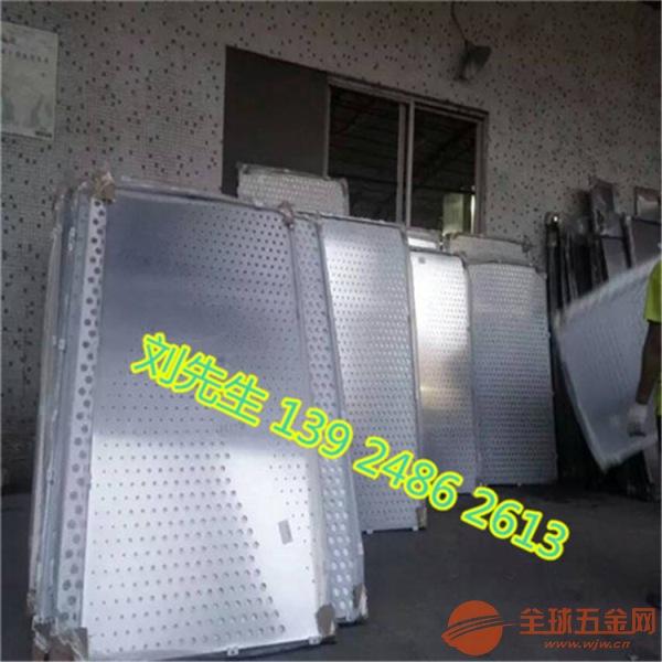北京高端铝单板 5D木纹铝单板