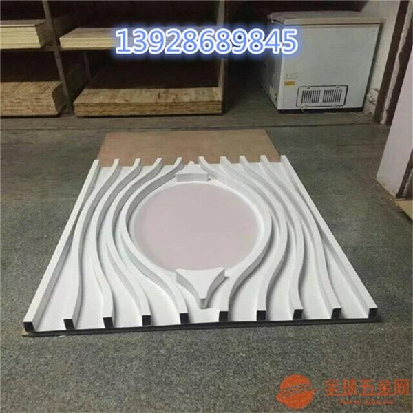 自然端庄铝窗花 铝网板咨询郑州市铝单板