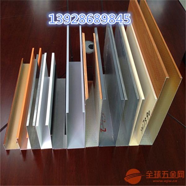 造型铝型材 铝方通