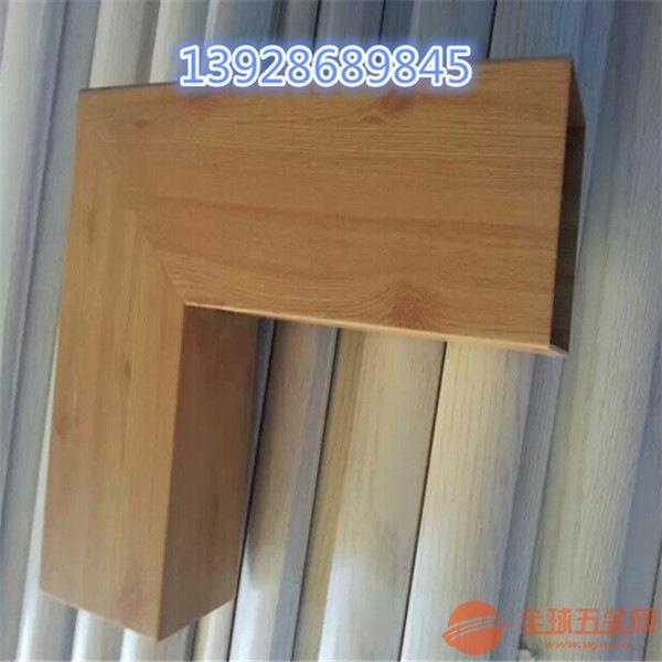 设计生产铝方通 定制铝型材