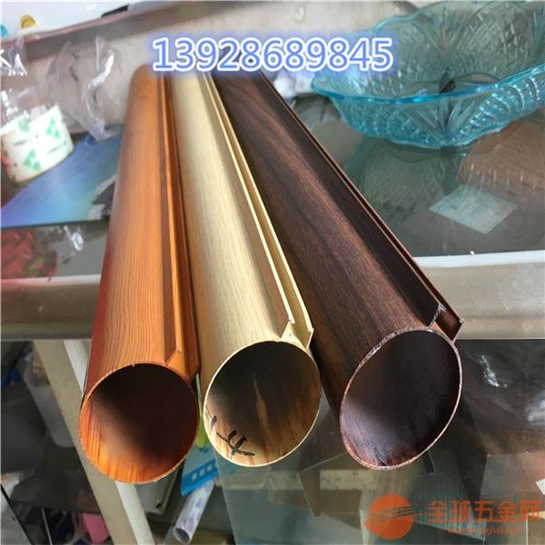 板材铝方通 铝型材圆管