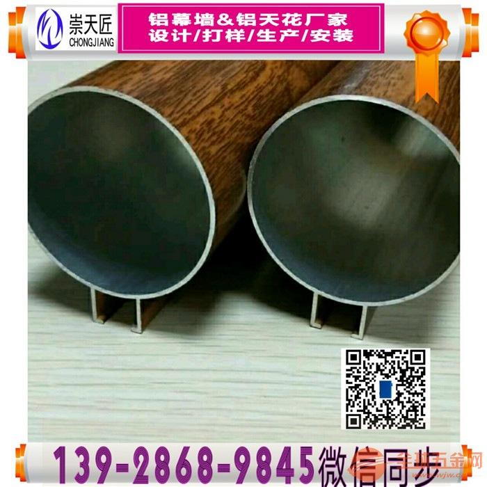 北京幕墙铝方通 氟碳铝方通工艺