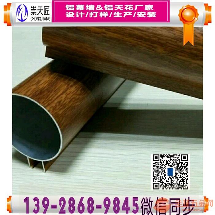 广东订制铝圆管办公室厂家直销