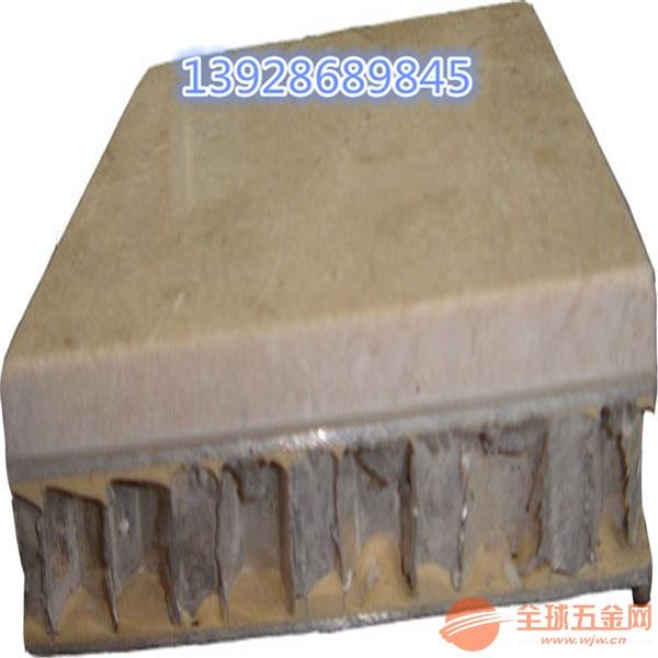 保暖铝蜂窝板 穿孔铝蜂窝板