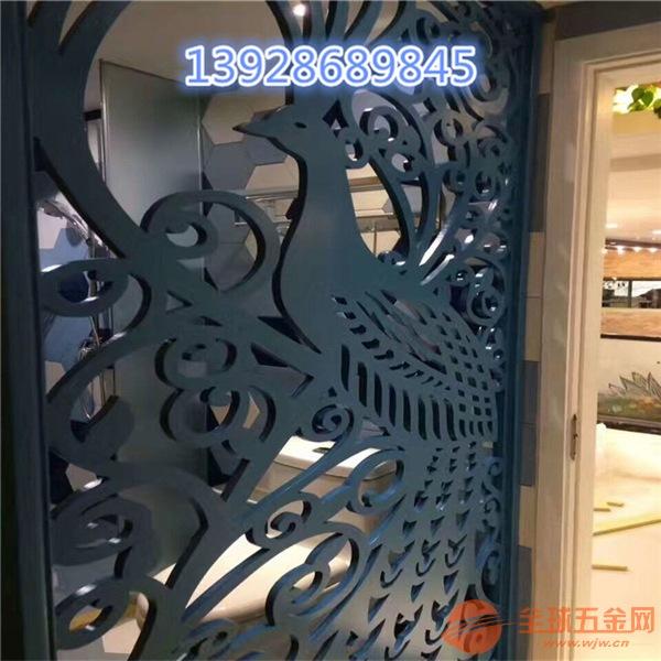 雕花铝窗花 型材铝窗花 铝窗花屏风供应商
