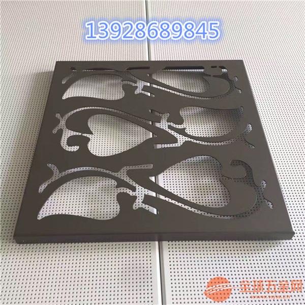 凹凸铝单板 烤漆幕墙铝单板