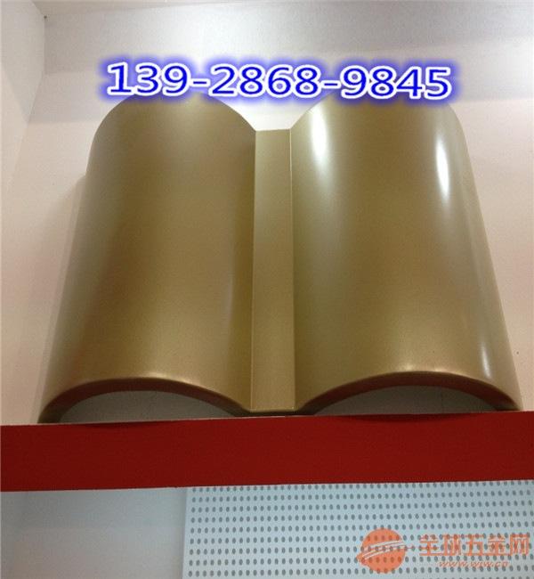 双曲造型镂空铝单板装饰幕墙