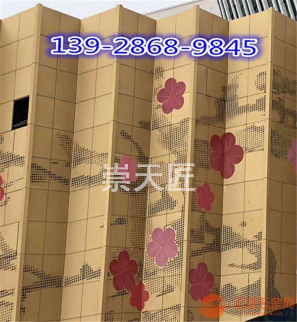 冲孔包柱铝单板装饰 雕花铝单板幕墙