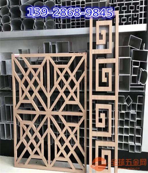 长沙镂空铝单板室内装饰优惠促销