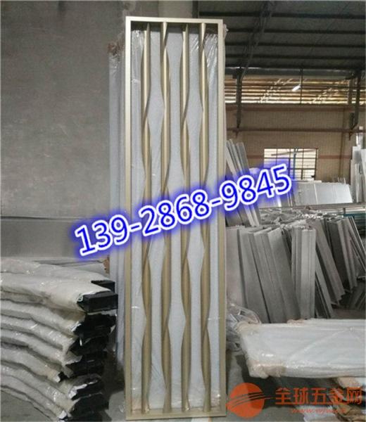 木纹铝窗花 铝制护栏扶手