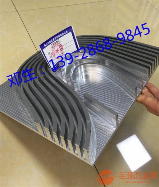 江门雕花铝单板 乱孔铝单板制作