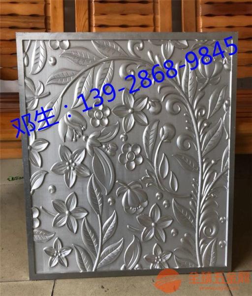 铝摆件制作 镂空铝板
