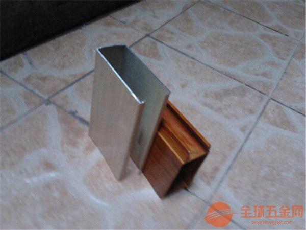 佛山铝合金干挂装饰铝方通 热转印木纹铝方通 刨花木纹