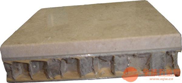 渭城区蜂窝板的用途
